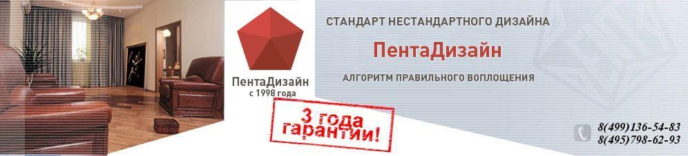 http://www.pentadesign.ru/img/top.jpg